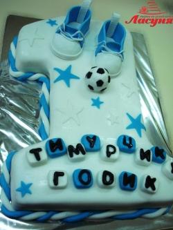 #д150(44) Детский торт в форме 1 с топиками