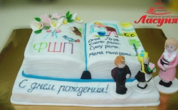 #п250(4) торт для учителя Букварь