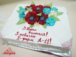 #п130(10) торт на день учителя