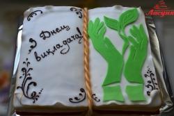 #п160(59) торт для учителя Книга