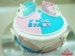 #д160(61) торт пол ребёнка