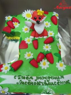 #д160(63) торт на 1 годик с лисичкой