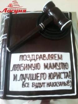 #п200(43) торт для судьи юриста