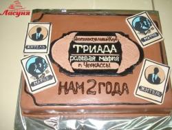 #п220(12) торт мафия игра