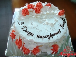 #п115(23) торт на день рождения с цветами