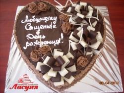 #п115(31) торт сердце с шоколадными бантами