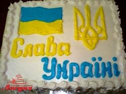 #п115(47) торт Слава Україні