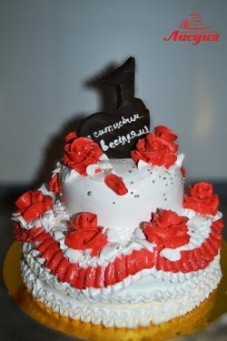 #п115(5) торт на первую годовщину свадьбы