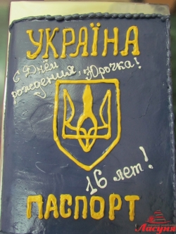 #п115(51) торт на 16 лет паспорт