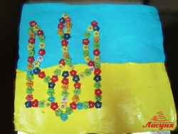#п115(54) торт герб Украины