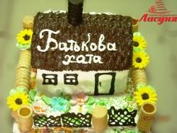 #п115(60) торт Батькова Хата