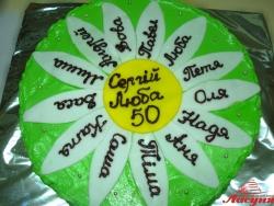 #п115(64) торт на золотую свадьбу