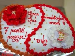 #п115(73) торт двойное сердце