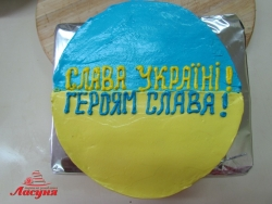 #п120(1) торт Слава Україні