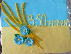 #п120(3) торт на 50-річчя флаг України
