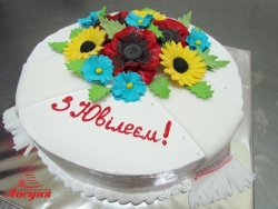#п130(14) торт на юбилей с маками подсолнухами и рушныками