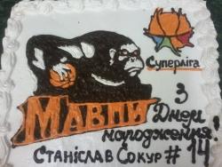 #п135(2) торт Черкаські Мавпи