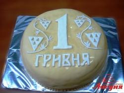 #п140(11) торт 1 гривна