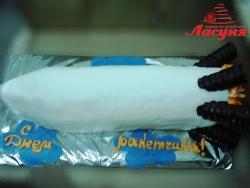 #п140(12) торт на день ракетных войск