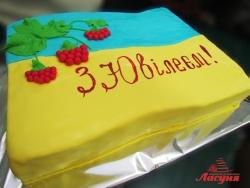 #п140(35) торт на юбилей флаг Украины