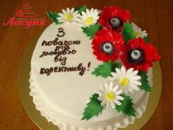 #п150(2) торт для начальника с маками и ромашками