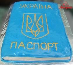 #п150(41) торт паспорт