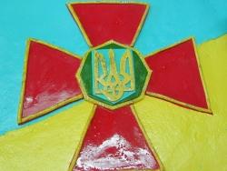 #п150(44) торт для Национальной Гвардии Украины