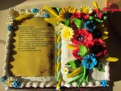 #п180(10) торт книга с поздравлениями