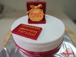 #п180(17) торт для папы тата