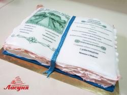 #п220(20) фото торт книга с поздравлениями