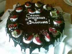 #п95(1) шоколадный торт с клубникой