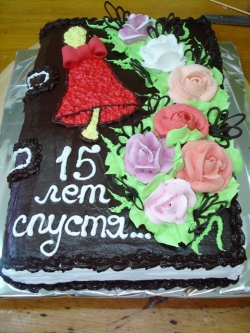 #п95(17) торт на встречу выпускников