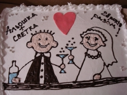 #п95(23) торт на годовщину свадьбы
