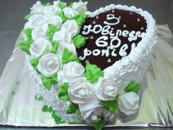 #п95(28) торт на 60 лет