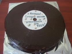 #п95(30) торт виниловая пластинка
