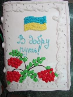 #п95(38) торт калина и флаг Украины