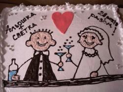 #с135 (4) Свадебный торт прикол