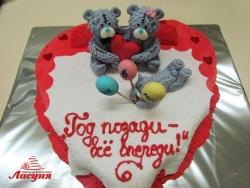 #п220(21) торт на годовщину свадьбы