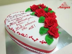 #п250(22) торт для мамы и бабушки