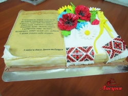 #п200(56) торт книга с рушныком и маками, торт на день учителя