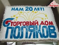 """#п150(48) торт на юбилей ТД """"Поляков"""""""
