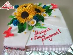 #п150(49) торт для мамы с подсолнухами