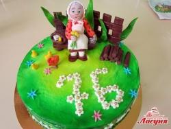 #п220(44) торт для бабушки